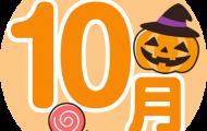 10gatu